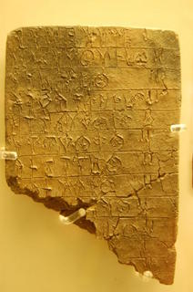 Linear B-tablet - foto: Gautier Poupeau ('Got'), Flickr (CC BY 2.0)